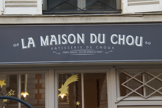 for insiders foodie tour of germain part 2 olive and lemons dina honke